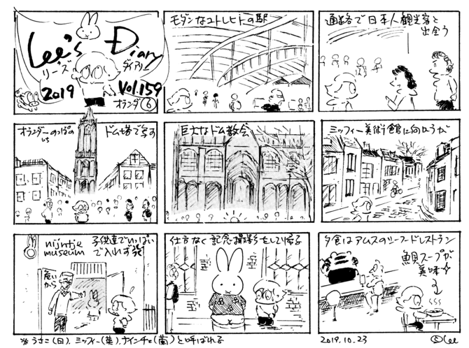 LD_jp_159_b.png
