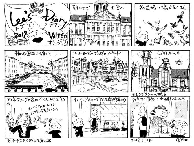 LD_jp_160_b.png